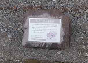 三十間長屋石垣説明板4203.JPG