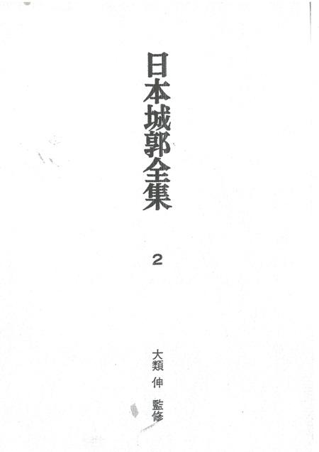 全集2-0.jpg