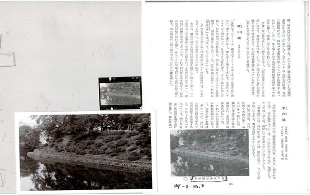 全集2-10.jpg