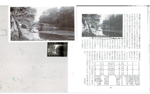 全集2-11.jpg