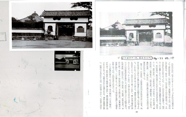 全集2-13.jpg