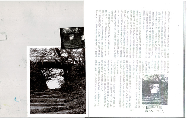 全集2-14.jpg