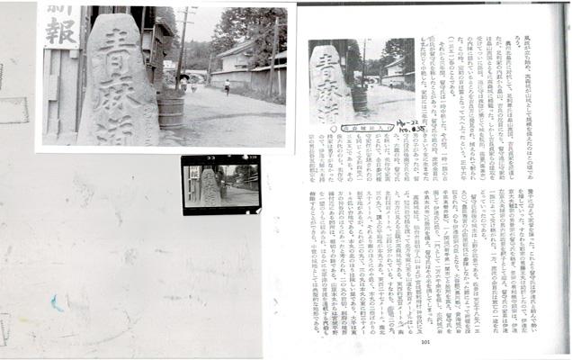 全集2-15.jpg
