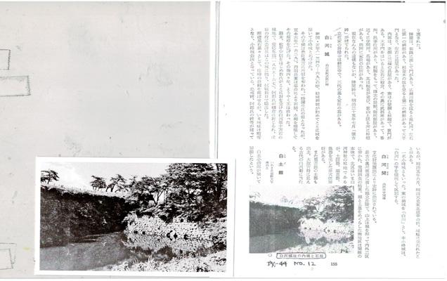 全集2-17.jpg