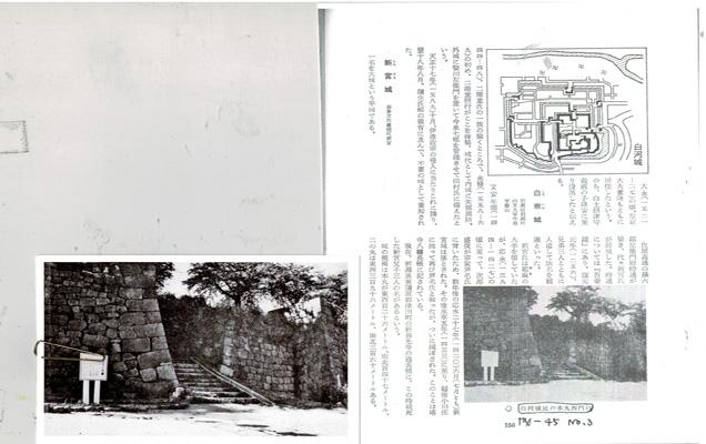 全集2-18.jpg
