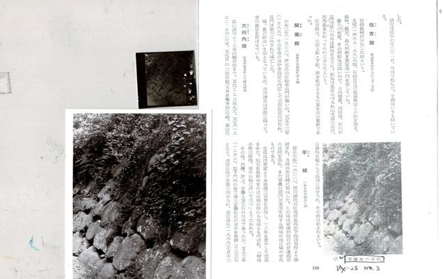 全集2-19.jpg
