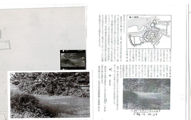 全集2-2.jpg