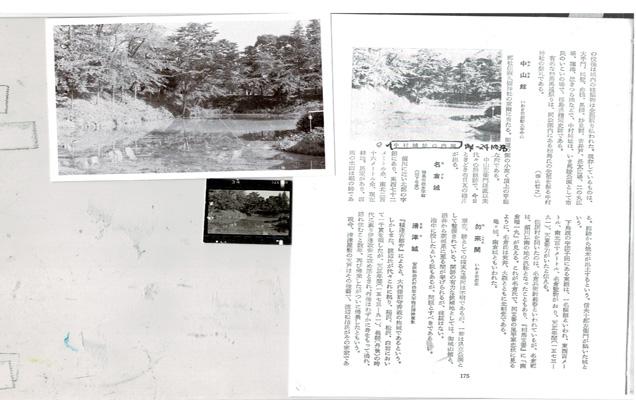 全集2-21.jpg