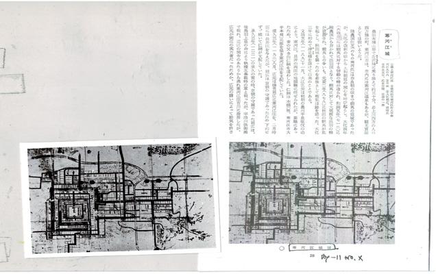 全集2-3.jpg