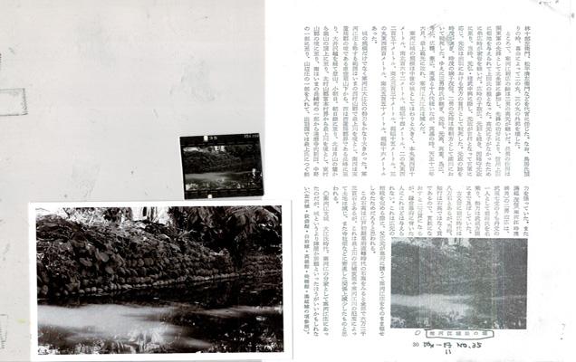 全集2-5.jpg