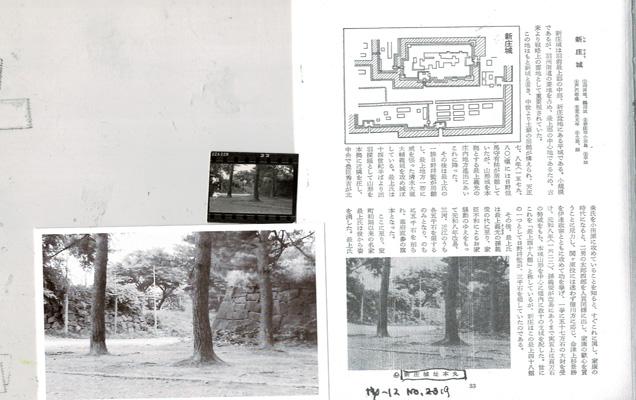全集2-6.jpg