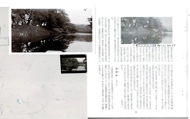 全集2-7.jpg