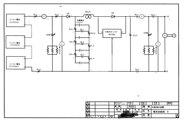回路図B.jpg