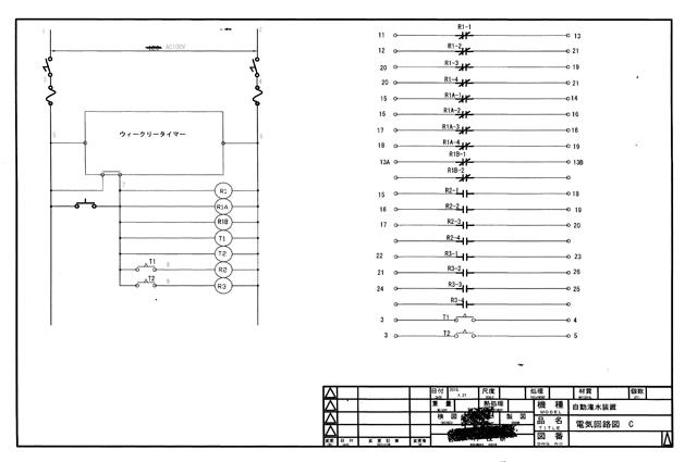 回路図C.jpg