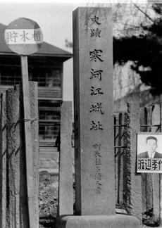 寒河江城址碑035.JPG