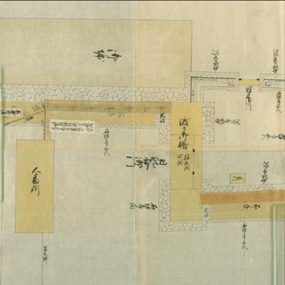 江戸城図録中2.png