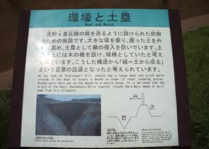 IMGP0196.JPG