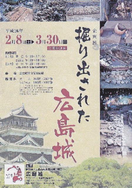 s堀り出された博史の城.jpg